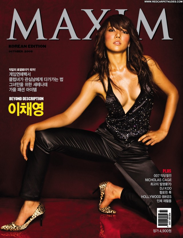 Chae Young Lee St Barts Actress Beautiful Posing Hot Celebrity Korean