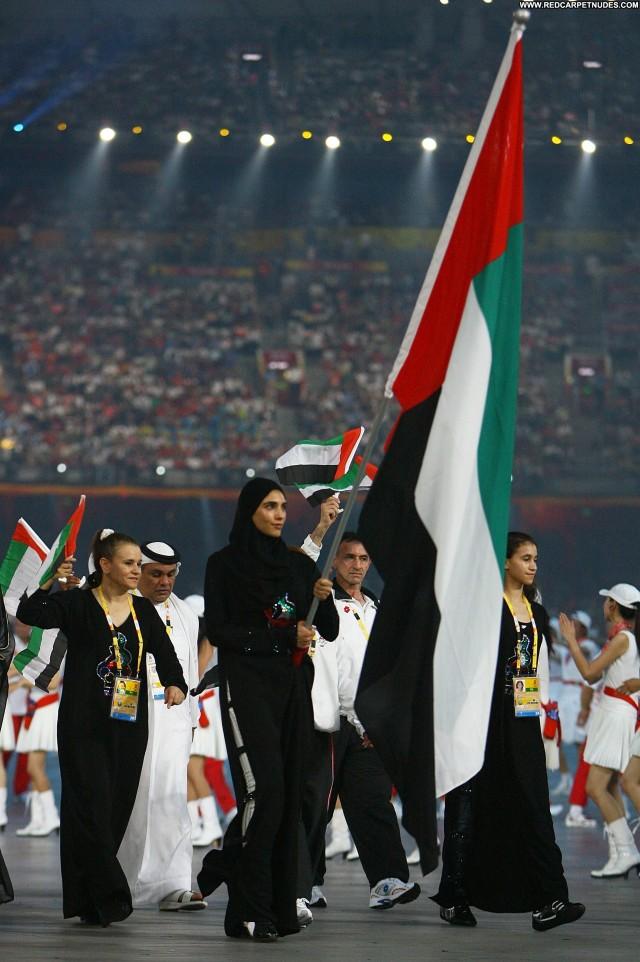 Maitha Mohammed Bin Rashid Al The Women Celebrity Asian Babe Daughter