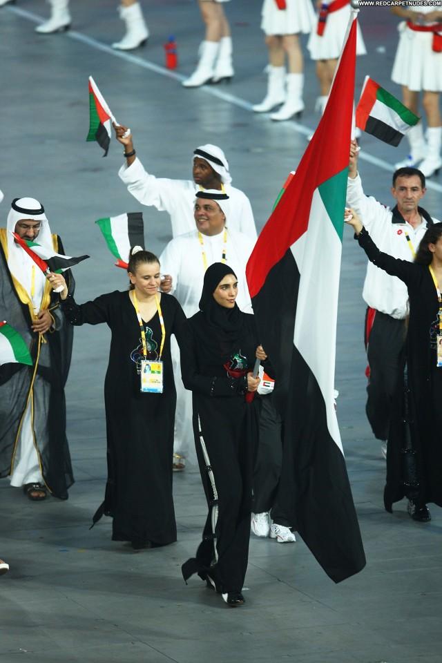 Maitha Mohammed Bin Rashid Al The Women Arab Asian Babe United Arab