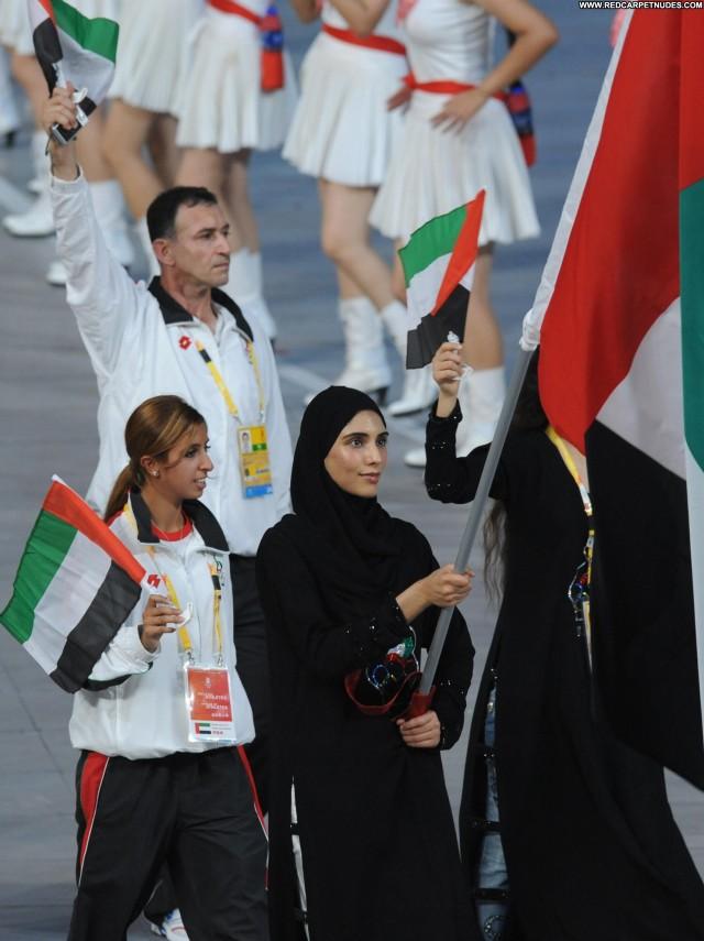 Maitha Mohammed Bin Rashid Al The Women United Arab Emirates