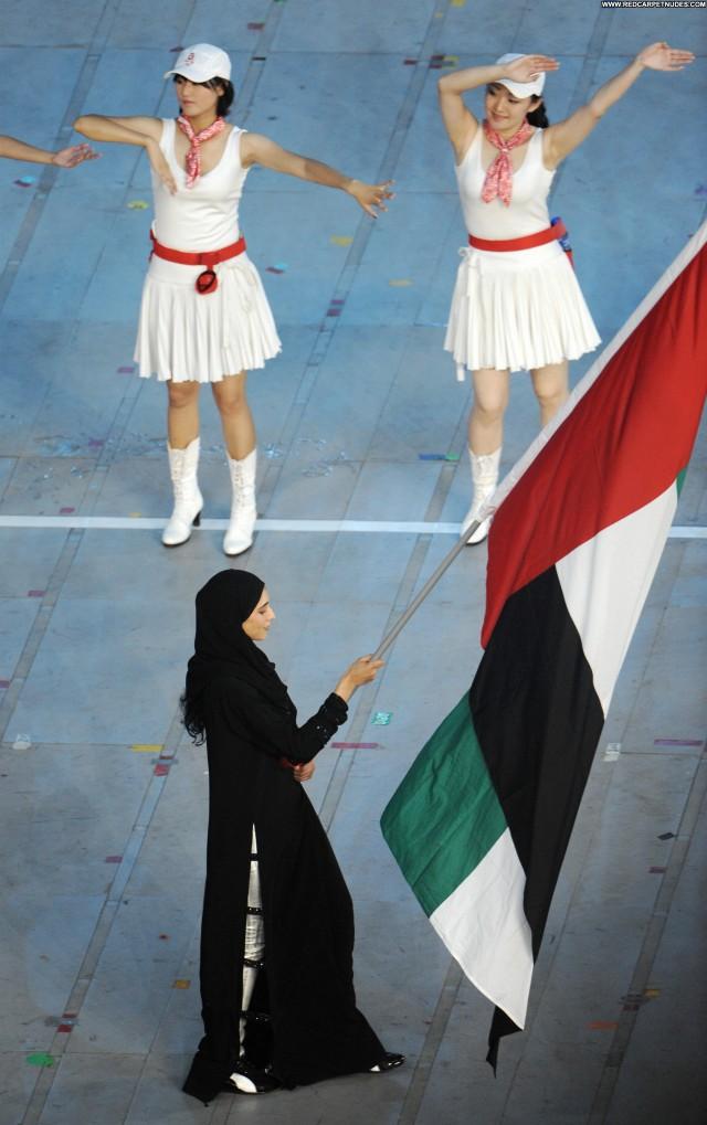 Maitha Mohammed Bin Rashid Al The Women Babe Daughter United Arab